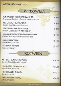 menu20201