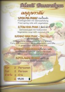 menu202010