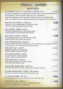 menu202011