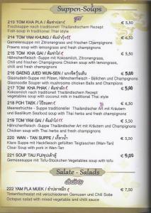 menu202012