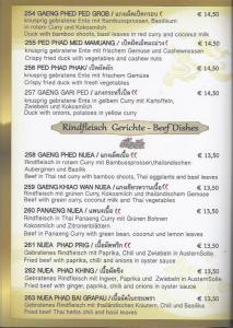 menu202015