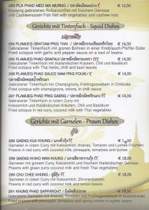 menu202018