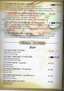 menu202019