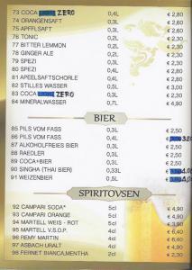 menu20203