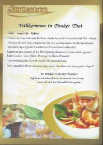 menu20205