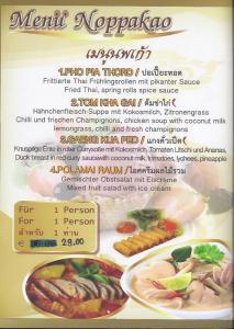 menu20206