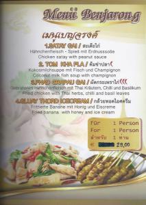 menu20208